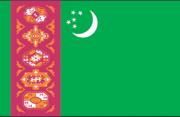 turkmenistan-logo